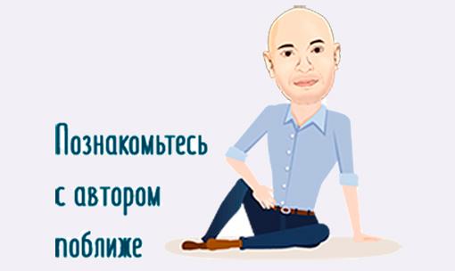Скачать книгу об Алексее Черноземе на его сайте