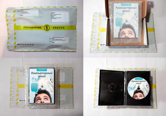 DVD диск «Компьютерный Гений»