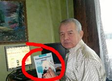 Михаил Арсланин отзывы