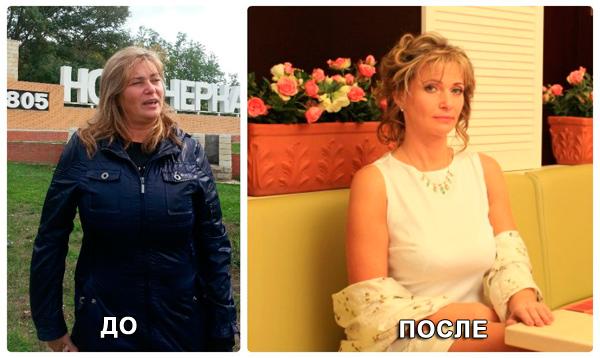Елена Шапаренко Формула Бодихэлз работает фото