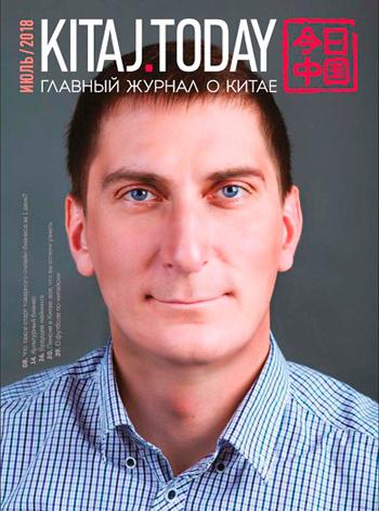 Александр Федяев - Запуск товарного бизнеса