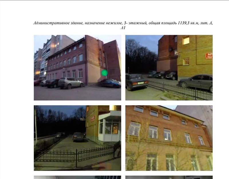 Отчет оценщика об оценке имущества должника фото имущества должника