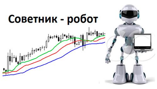 Торговый робот основы программирования mql4 скачать
