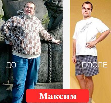 Малахова татьяна диета читать онлайн.
