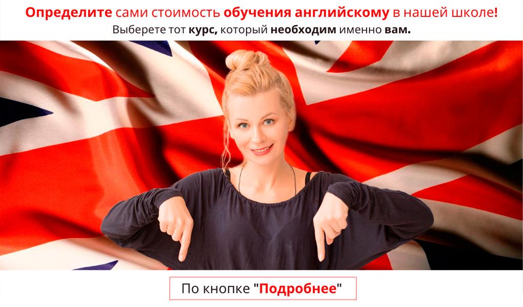 Узнать подробнее про курсы Марины Русаковой и назначить свою цену