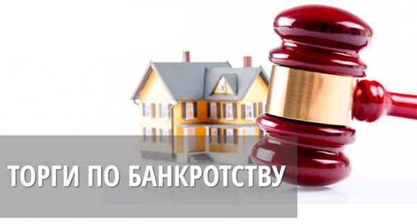 Стадии продажи имущества должников на торгах по банкротству