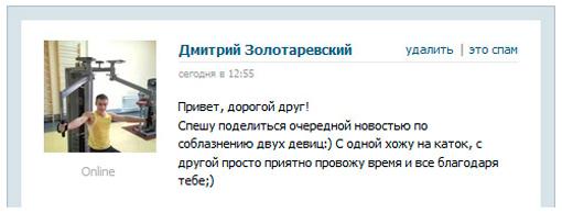 Ящик Пандоры Егор Шереметьев отзывы