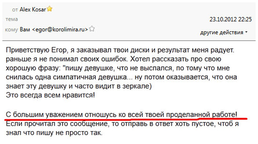 Видеокурс Секреты Успешных Знакомств Вконтакте отзывы