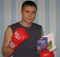Отзыв о курсе бокса Дениса Сидоренко «Научитесь эффективно защищаться, осваивая технику бокса, не выходя из дома»