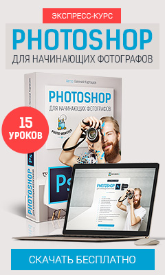 http://www.all-info-products.ru/products/kartashov/free.php