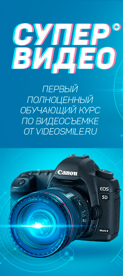 http://www.all-info-products.ru/products/artem-lukyanov/supervideo.php