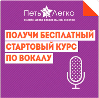http://www.all-info-products.ru/products/seropyan/voicefree.php