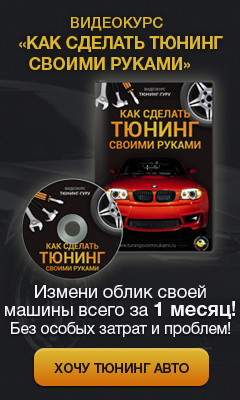 http://www.all-info-products.ru/products/oktisuk/tuning_guru.php